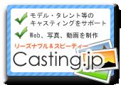 Casting.jp