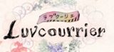 luv courier ラブクーリエ
